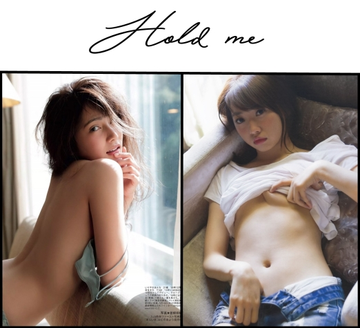 Hold me 7